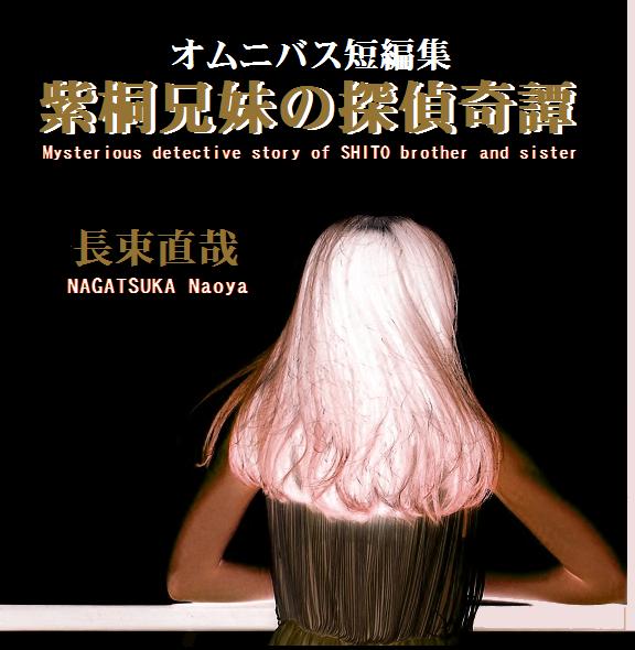 f:id:nagatsuka708:20180123163541p:plain