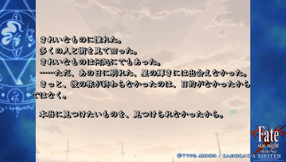 f:id:nagatsukiekifu:20180114200838j:plain