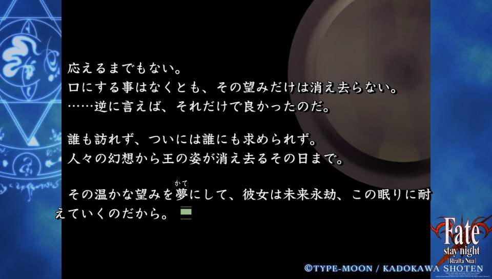 f:id:nagatsukiekifu:20180114200850j:plain