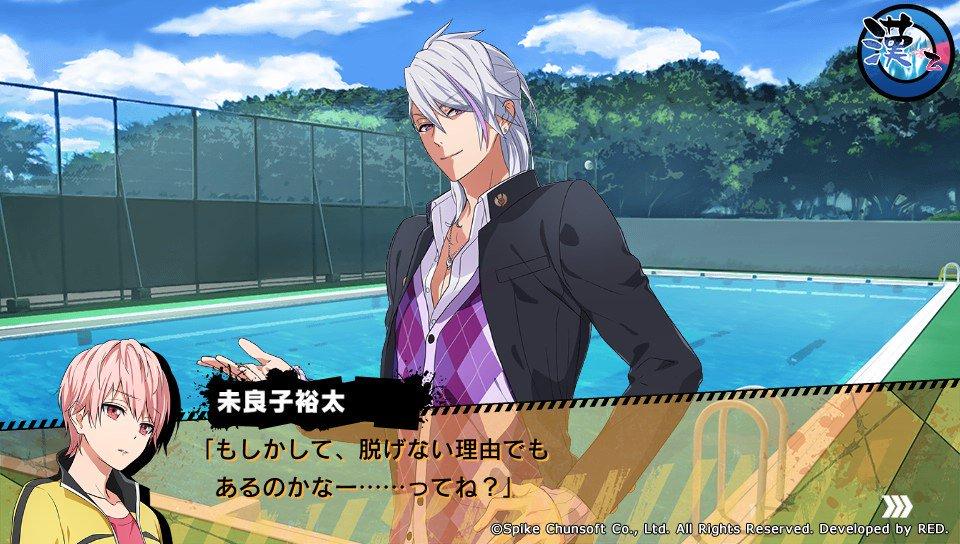 f:id:nagatsukiekifu:20180114202111j:plain