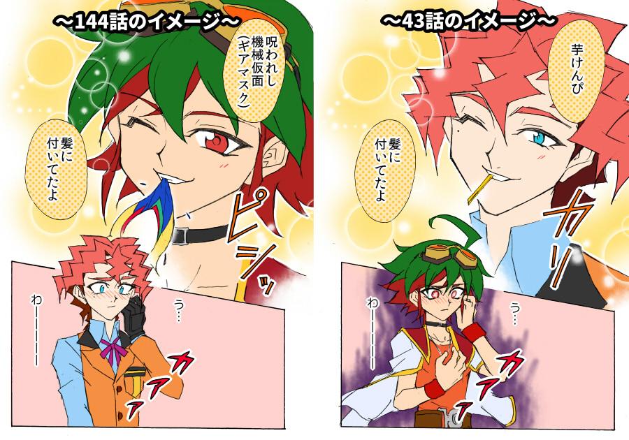 f:id:nagatsukiekifu:20180114202358j:plain