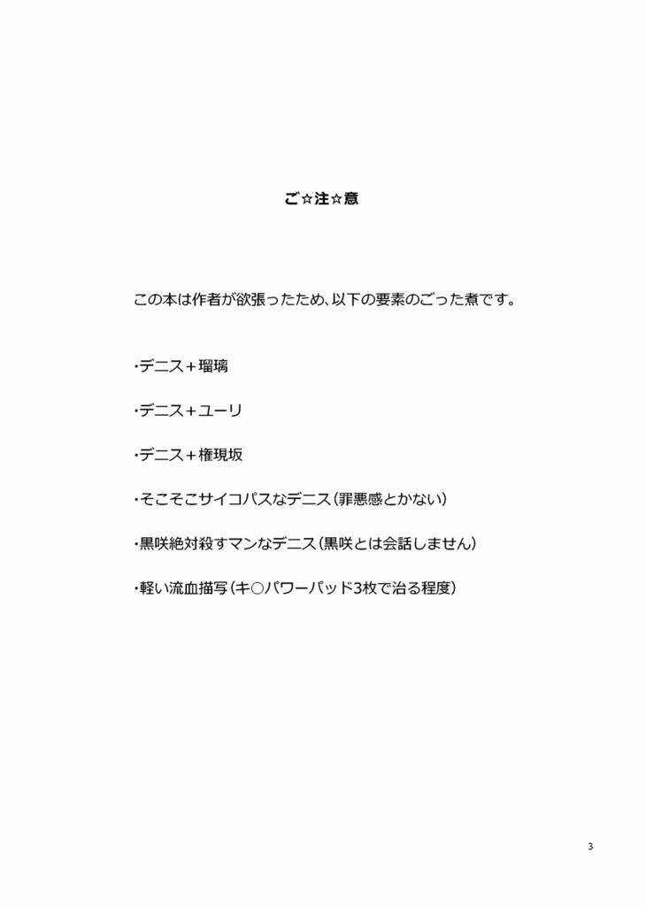 f:id:nagatsukiekifu:20180114204319p:plain