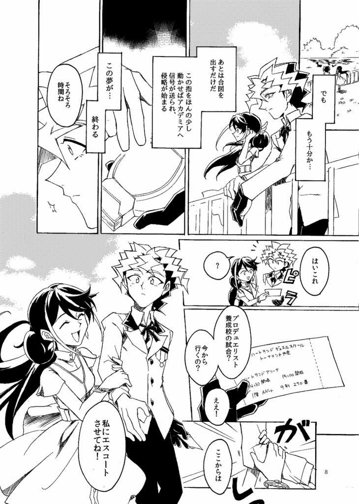 f:id:nagatsukiekifu:20180114204458p:plain
