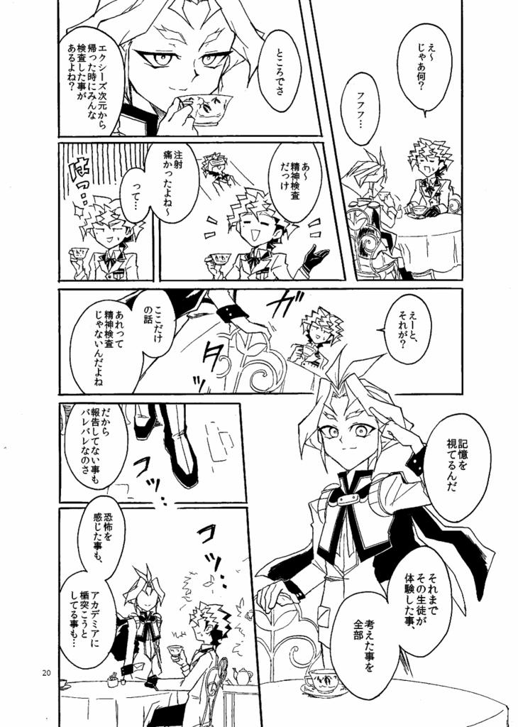 f:id:nagatsukiekifu:20180114204613p:plain