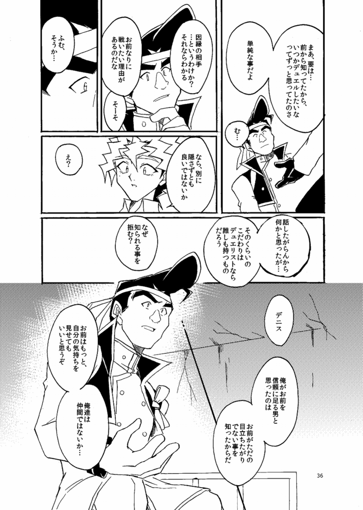 f:id:nagatsukiekifu:20180114204725p:plain