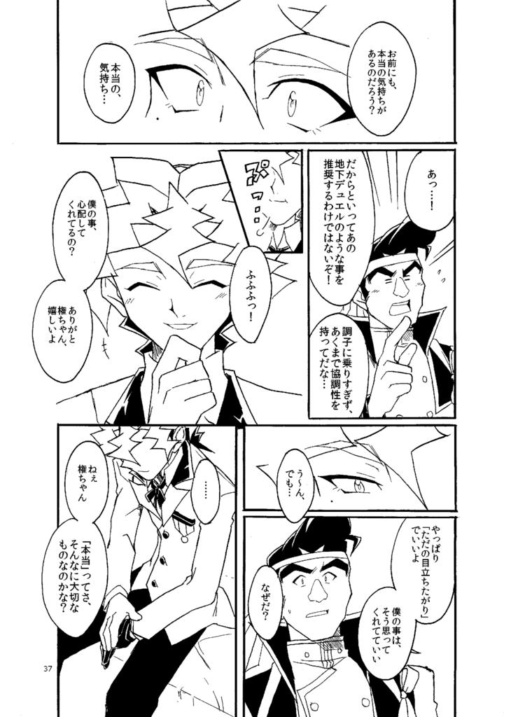 f:id:nagatsukiekifu:20180114204752p:plain