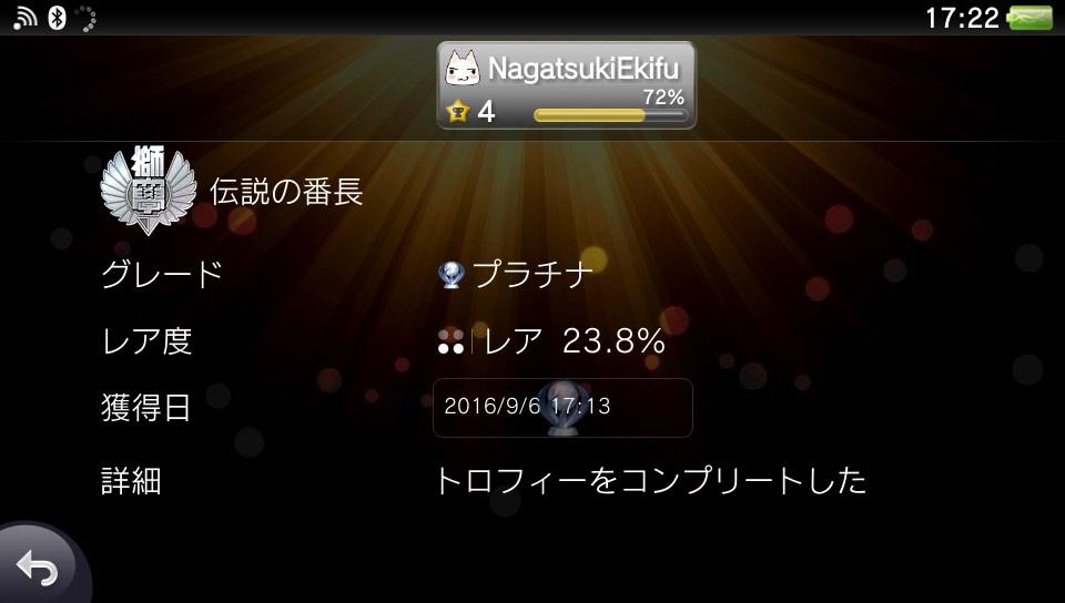 f:id:nagatsukiekifu:20180114205541j:plain