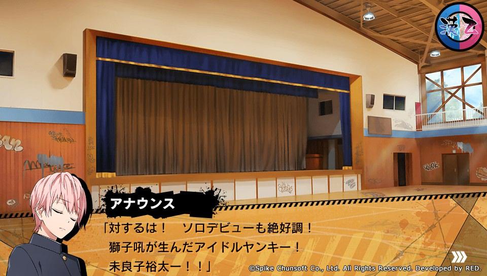 f:id:nagatsukiekifu:20180114205615j:plain