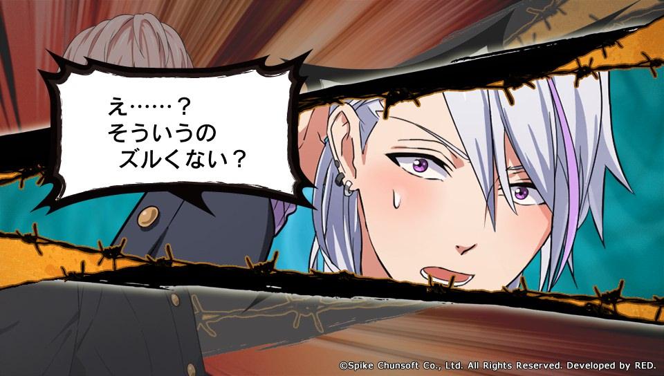 f:id:nagatsukiekifu:20180114205756j:plain
