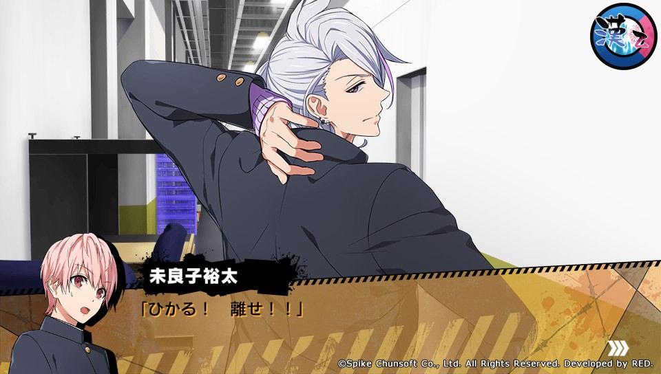 f:id:nagatsukiekifu:20180114212008j:plain