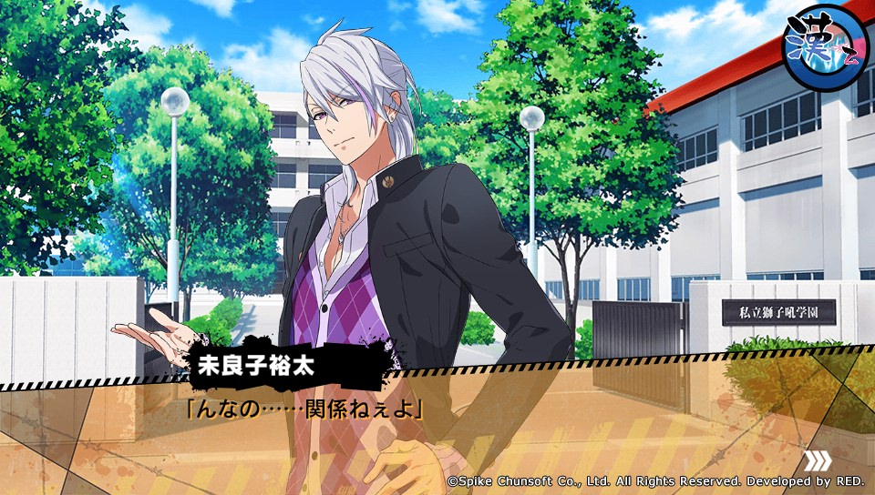 f:id:nagatsukiekifu:20180114213221j:plain