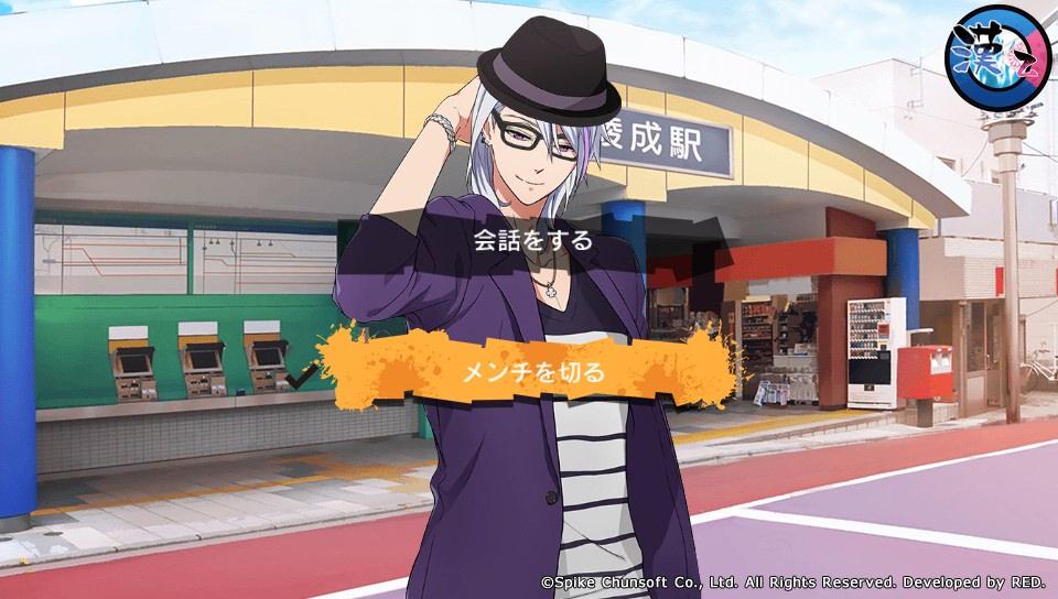 f:id:nagatsukiekifu:20180114213237j:plain