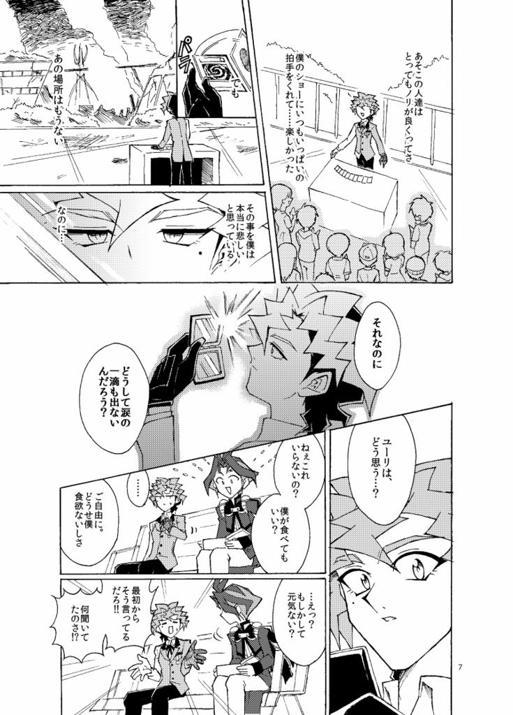 f:id:nagatsukiekifu:20180114213800p:plain