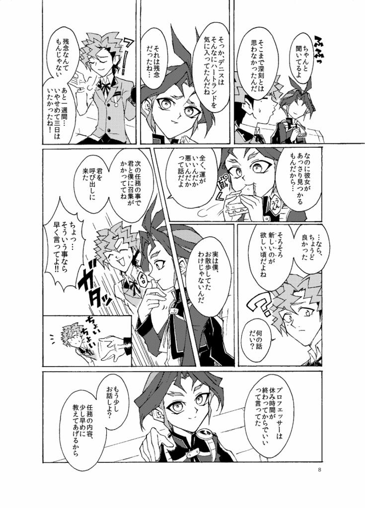f:id:nagatsukiekifu:20180114213832p:plain