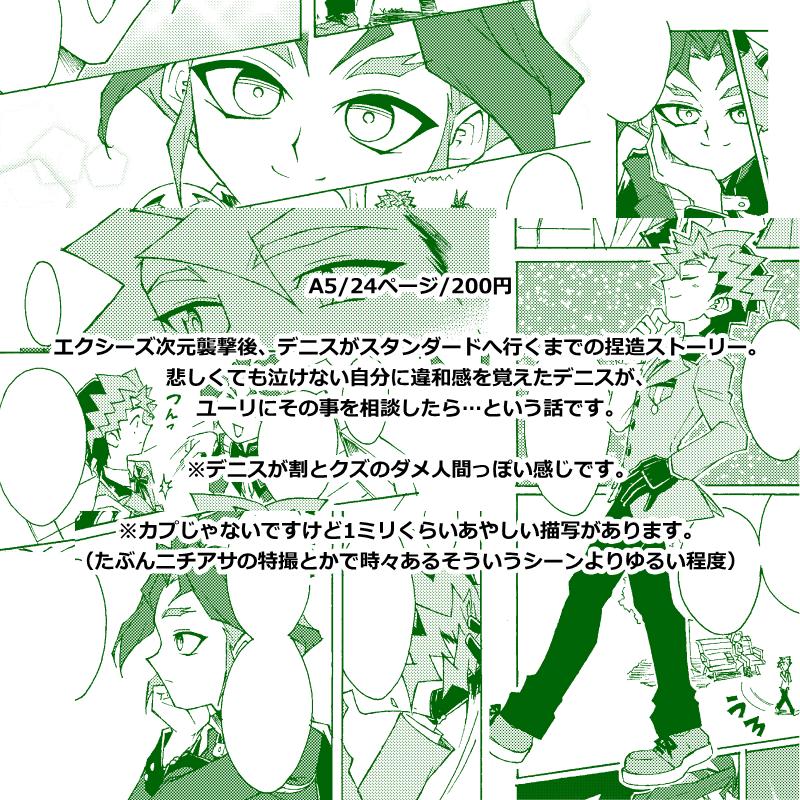 f:id:nagatsukiekifu:20180114213858p:plain