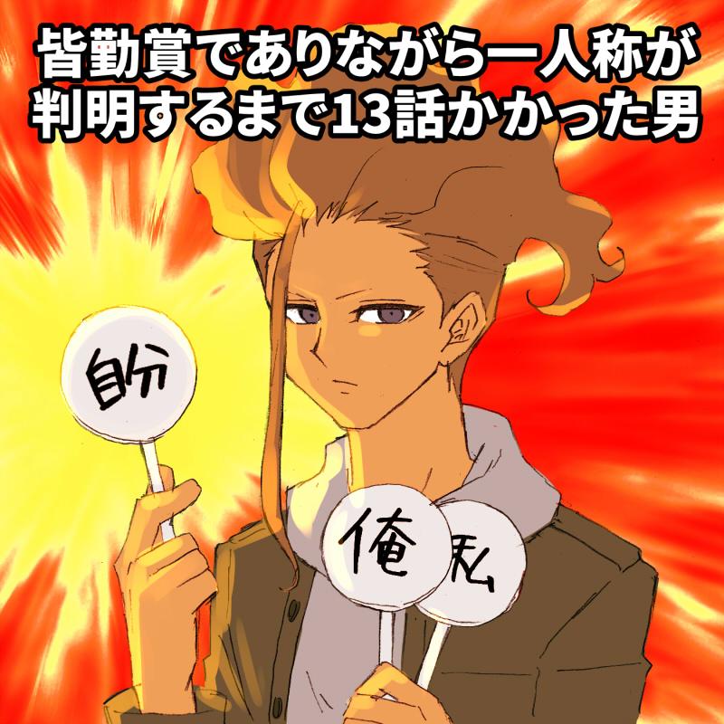 f:id:nagatsukiekifu:20180630141050j:plain:w700
