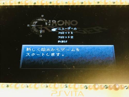 f:id:nagatsukiekifu:20181118194523j:plain