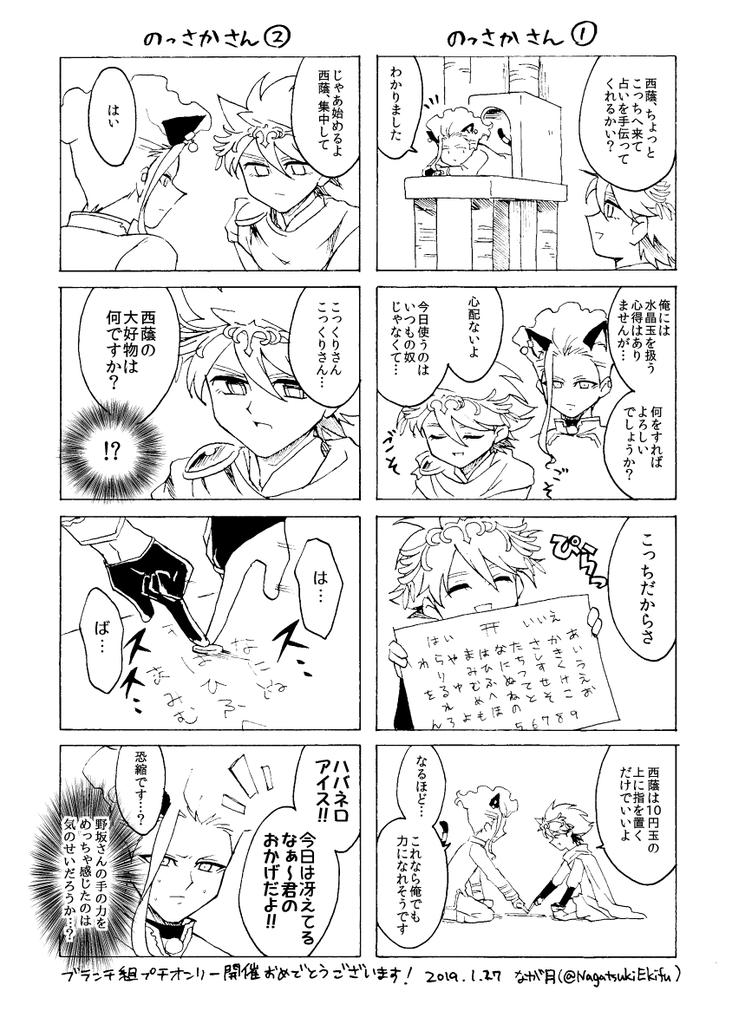 f:id:nagatsukiekifu:20190203184202p:plain
