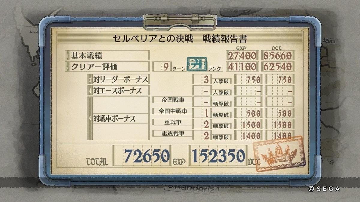 f:id:nagatsukiekifu:20190623204610j:image:w600