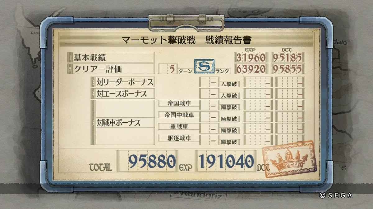 f:id:nagatsukiekifu:20190623204623j:image:w600