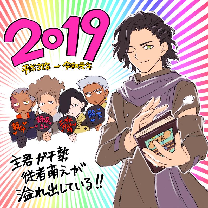f:id:nagatsukiekifu:20200111211600p:plain