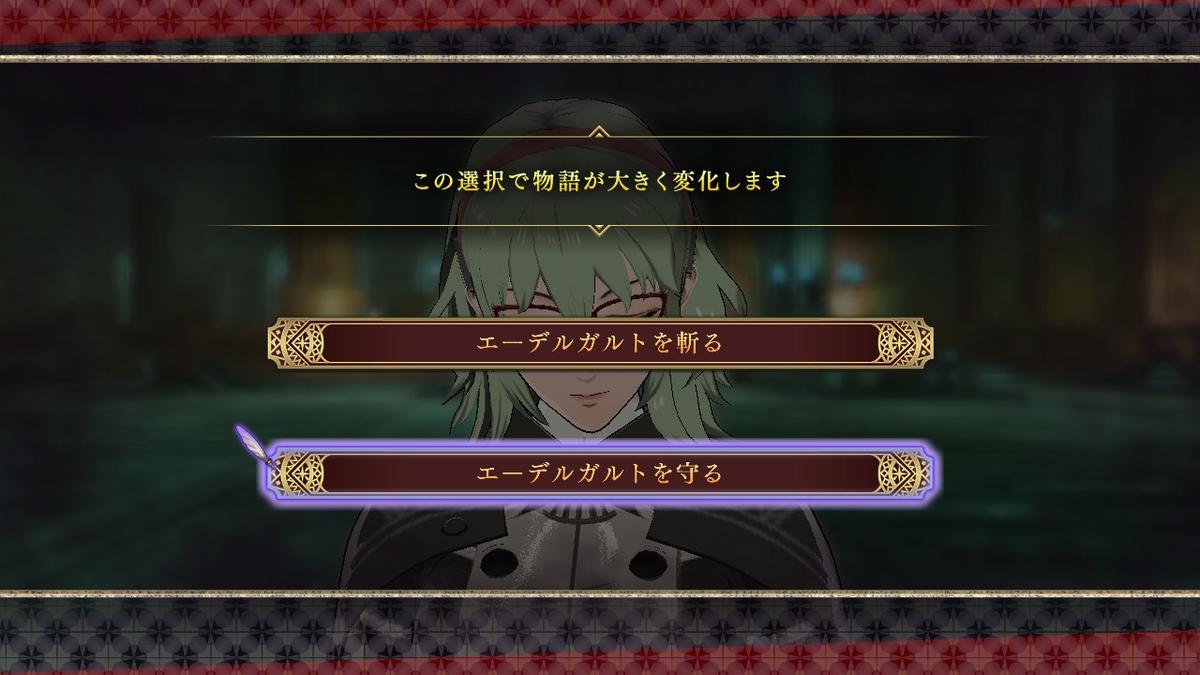 f:id:nagatsukiekifu:20200202155626j:image:w700