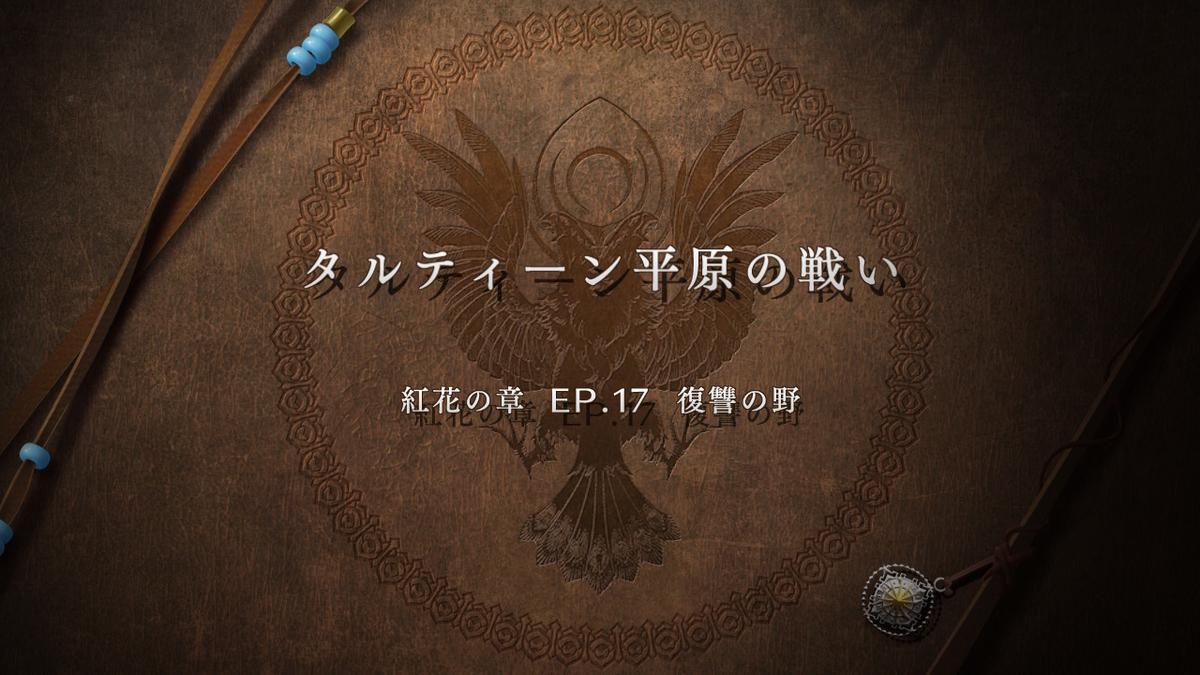 f:id:nagatsukiekifu:20200204122741j:plain