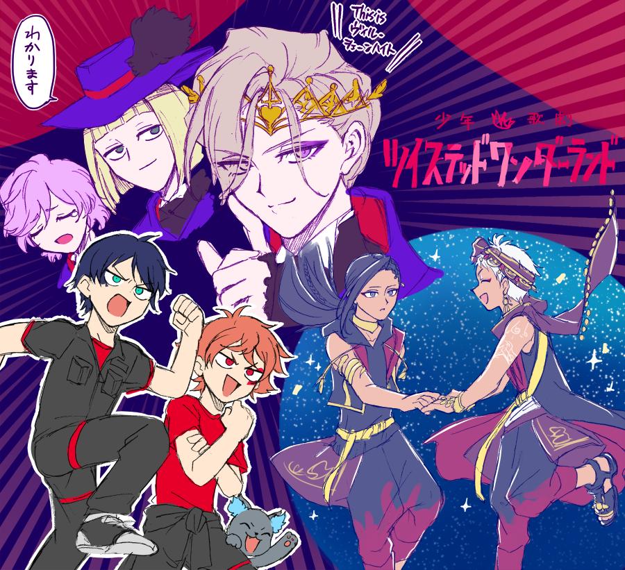 f:id:nagatsukiekifu:20200916213154p:plain