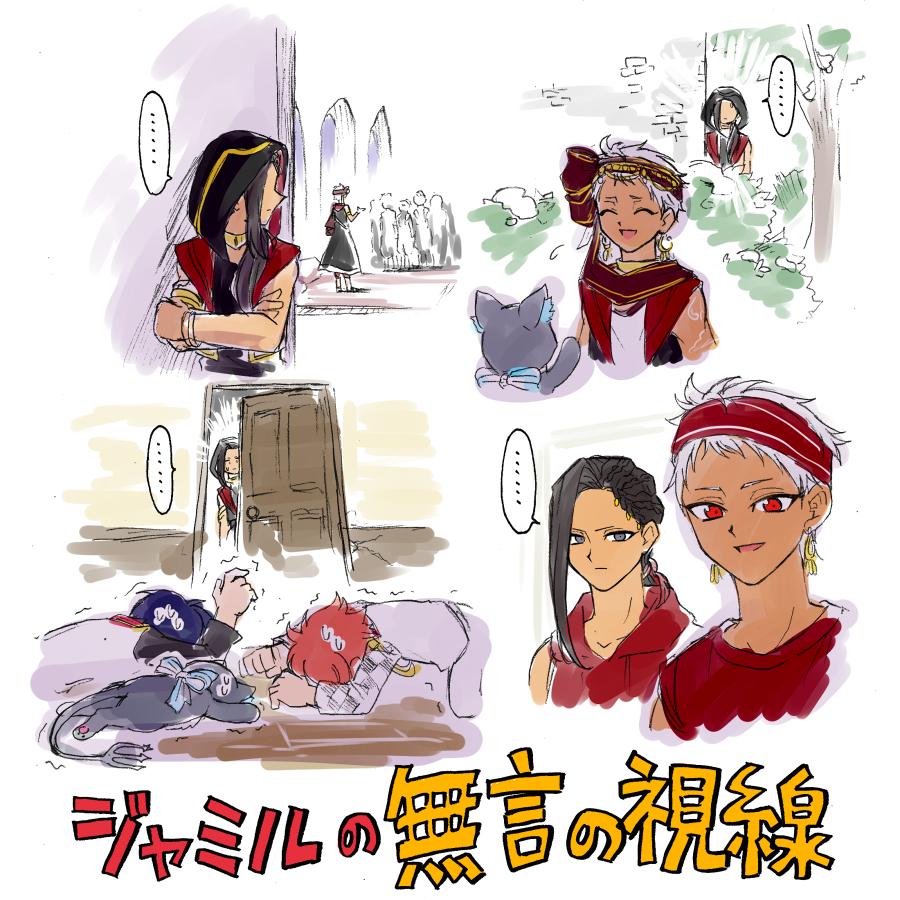 f:id:nagatsukiekifu:20200929204240p:plain
