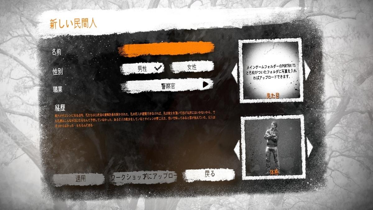 f:id:nagatsukinanaki:20210123172021j:plain