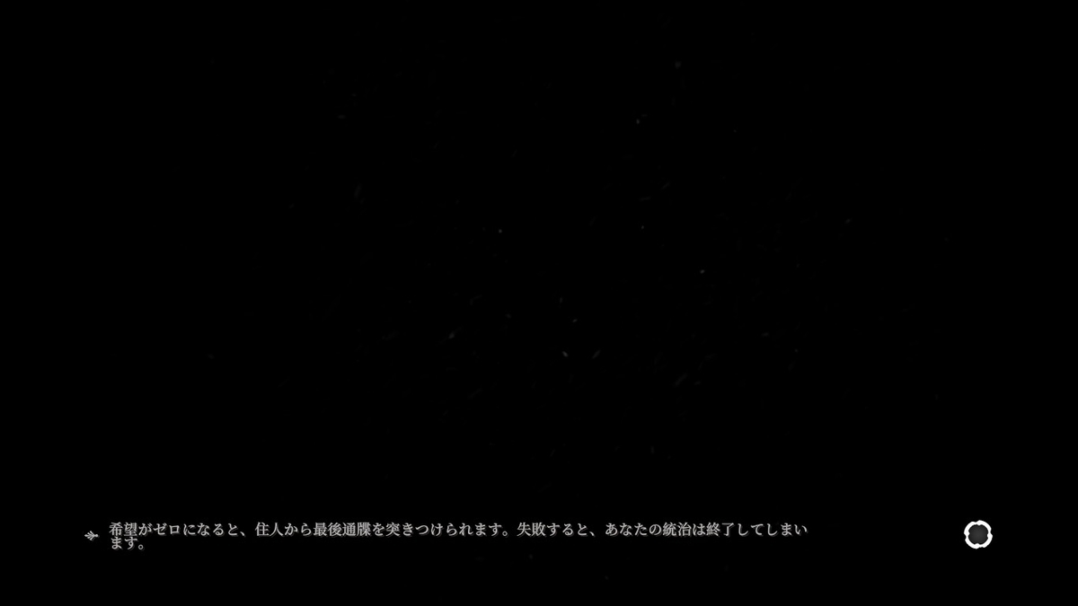 f:id:nagatsukinanaki:20210301233246j:plain