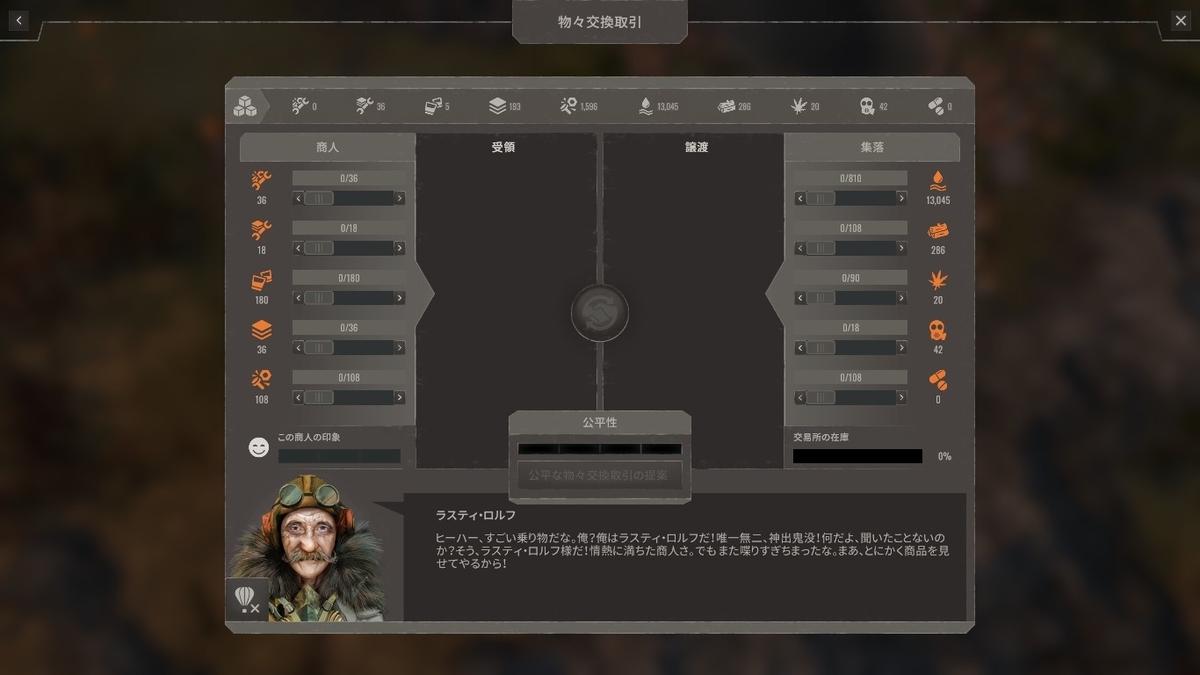 f:id:nagatsukinanaki:20210321161521j:plain