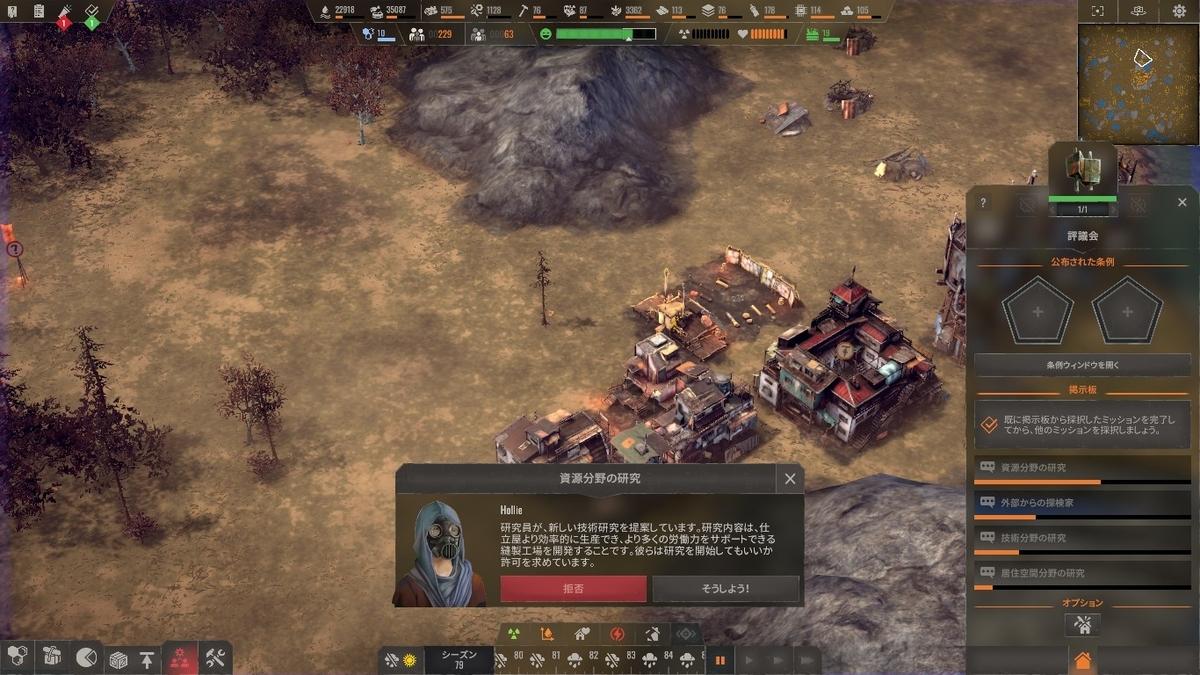 f:id:nagatsukinanaki:20210322063004j:plain