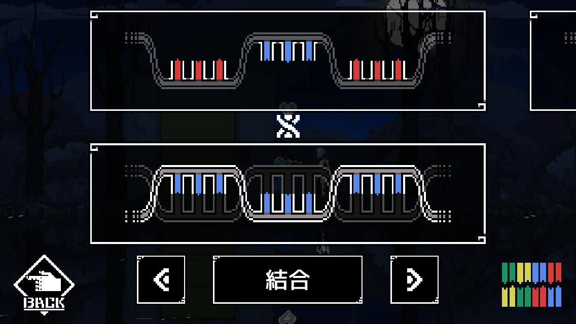f:id:nagatsukinanaki:20210429134551p:plain