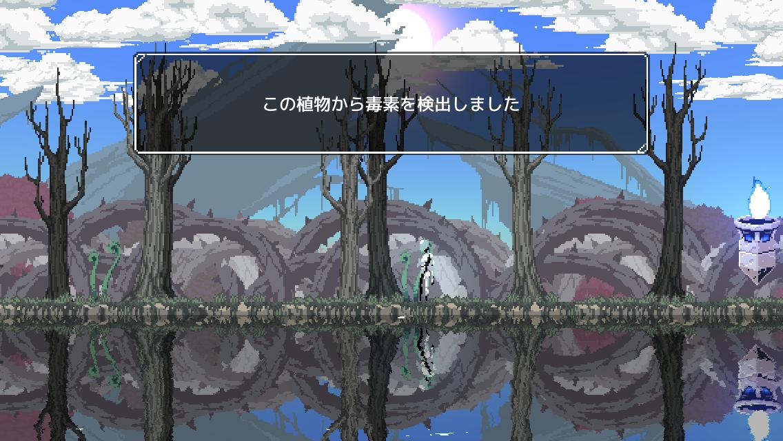 f:id:nagatsukinanaki:20210429134635p:plain