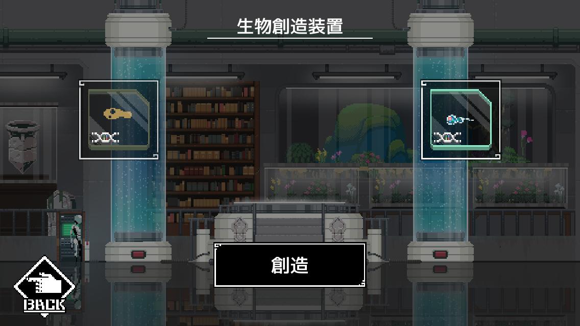 f:id:nagatsukinanaki:20210429134850p:plain