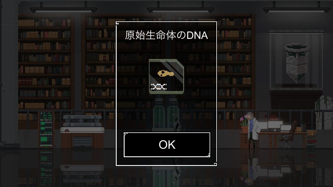 f:id:nagatsukinanaki:20210429135024p:plain