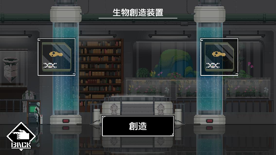 f:id:nagatsukinanaki:20210429135208p:plain