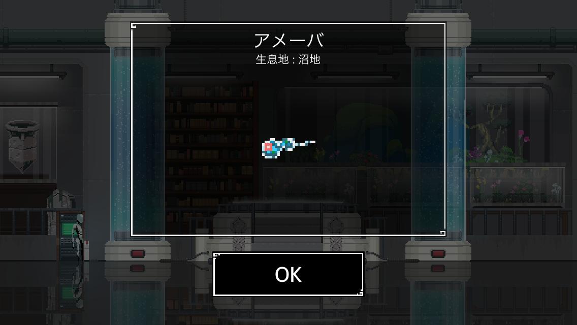f:id:nagatsukinanaki:20210429135220p:plain