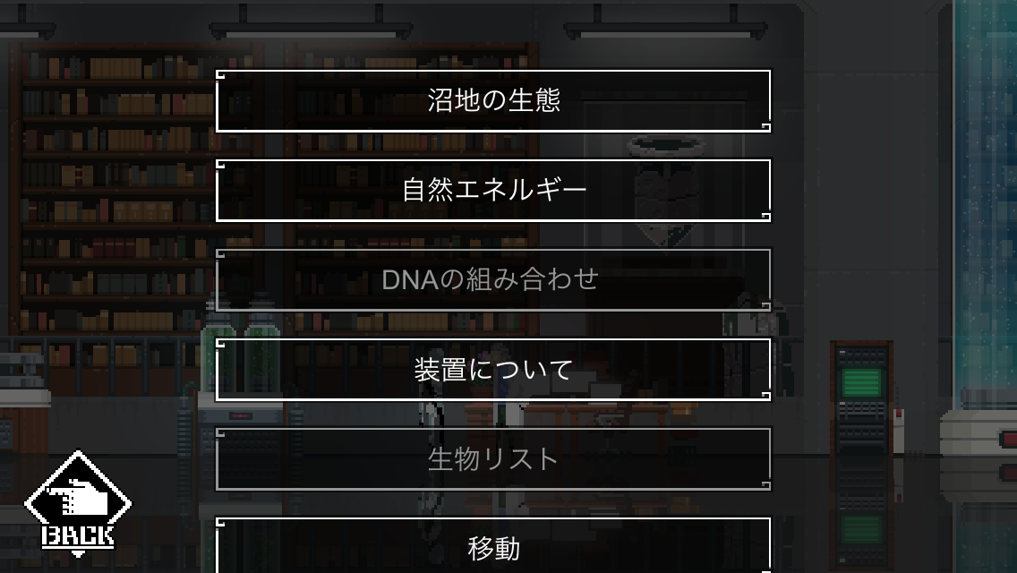 f:id:nagatsukinanaki:20210429141527p:plain