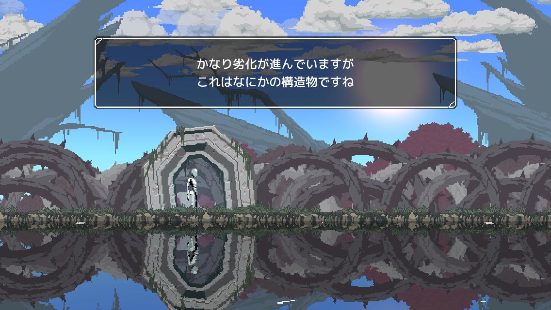 f:id:nagatsukinanaki:20210429142104p:plain