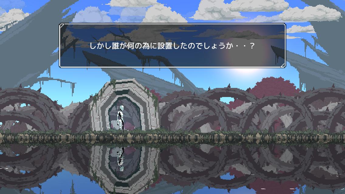 f:id:nagatsukinanaki:20210429142113p:plain