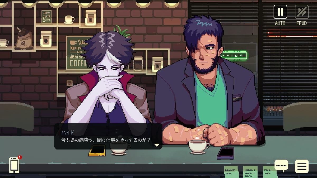 f:id:nagatsukinanaki:20210531235903j:plain