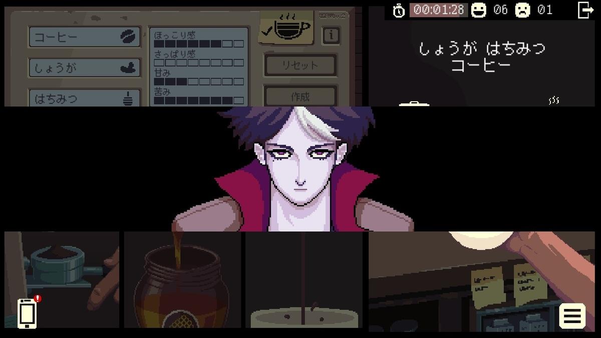 f:id:nagatsukinanaki:20210601000437j:plain
