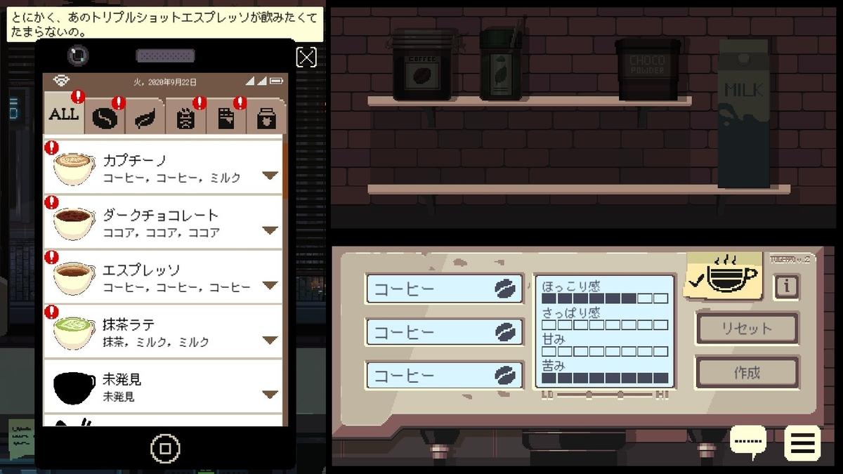 f:id:nagatsukinanaki:20210601001038j:plain