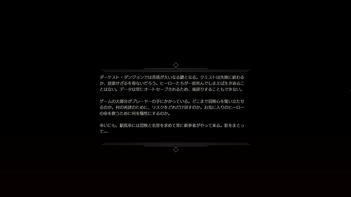 f:id:nagatsukinanaki:20210731202527j:plain