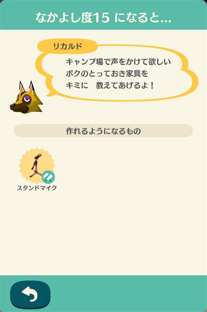 f:id:nagatsukinijiko:20180105003750j:image