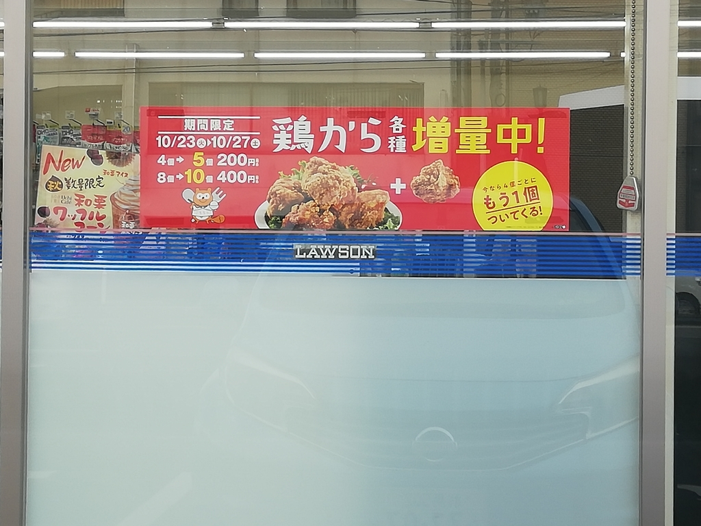 f:id:nagatsukisue:20181024011349j:plain