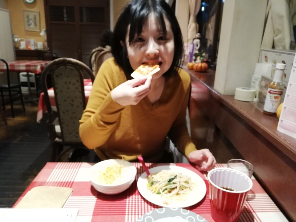 f:id:nagatsukisue:20181027220724j:plain