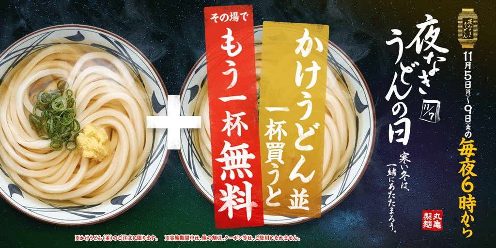 f:id:nagatsukisue:20181105173937j:plain